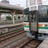 #742 2020春期 18切符での鉄道利用(3/10)