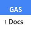 【コピペでOK!】GASでGoogle DocsをPDF化する方法