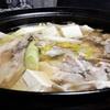鰤のアラ鍋