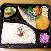 【爆安】ボリュームお弁当250円!?|『デリカぱくぱく』食べました