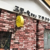 2017年 GW 福岡、佐賀、長崎県へ行って来たよ〜4日目〜佐世保の夜~