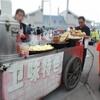 【豆漿油條】【林俊傑】【中国語】【文化】-豆乳と揚げパン
