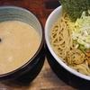 オリオン食堂 「極」帆立つけ麺 東長崎駅