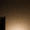 キレイな外壁を保ちたい!ケイミューのレジェールの汚れにくさを考える。