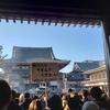 川崎大師で初詣。人をハラハラさせる屋台とか。
