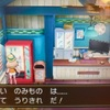 【ポケモン】コロトックエスト~島キング編①~【USUM】