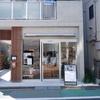 府中・分倍河原「fantail cafe(ファンテイルカフェ)」〜犬同伴OKのオセアニアスタイルカフェ〜