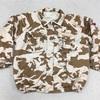 スロバキアの軍服 陸軍砂漠用迷彩防寒ジャケットとは?  0249  🇸🇰  ミリタリー