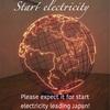電気の自由化革命!
