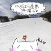 【長野 スキー場】やぶはら高原スキー場★2020年3月21日ゲレンデレポ★カービング日和【スノーボード】