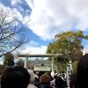 2020年元旦。初詣、おぎおんさん(安神社)に行ってきました。