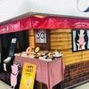 【大阪 第3ビル】お得&格安で美味しいイタリアンが食べれるお店!イタリアンキッチンSa(サー)