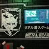 スネークとなりFOXHOUNDのアジトへ潜入する『極秘兵器メタルギアを破壊せよ』の感想