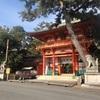 【玉の輿の起源は京都にあり⁈】今宮神社へ行く!2021年京都十六社朱印めぐり(11か所目)