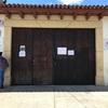 グアテマラの幼稚園