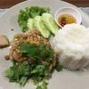 タイで、にんにく炒めは⁉︎ 〜(なんとか)ガティアムで กระเทียม Kratheiym