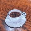 コーヒーカップの刺繍をつくってみた