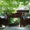 京都 虚空蔵法輪寺・十三参り(3月13日~5月13日)