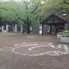 2016/04/14 part2 井の頭自然文化園