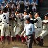高校野球決勝戦!   大阪桐蔭優勝おめでとうございます。