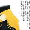 ★領事館籠城団体⇒日本と断交❕GSOMIA破棄❕汚染水放流反対❕ヾ(o´∀`o)ノワァーィ♪