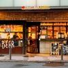 吉祥寺で美味しいクラフトビールが飲める「CRAFT BEER MARKET吉祥寺店」【吉祥寺】