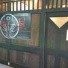 和レー屋 南船場ゴヤクラ 激辛チキンキーマと激辛牛豚和レーのあいがけ 大盛りを食べた