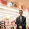 売り上げ20%アップ!西松屋チェーンの店頭POP活用例