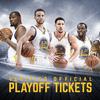 ズバり、今年の優勝チームは?NBAプレーオフを100倍楽しく観戦する方法!Part 4