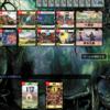 Dominion Online 対戦録 184