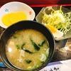 釧路名物吉江寿司ランチ握り700円