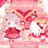 【今日のハロスイ】新作ハッピーバッグ「Royal Heart Valentine's Day」初日7連ガチャ結果報告
