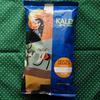 半額セール!『KALDI』のコーヒー豆「モカフレンチ」を購入。挽いて淹れた感想を書きました