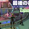 2010/12/27 pso最後の夜