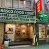 【新大久保】ナスコフードコートで激旨チキンとビリヤニを食す