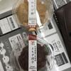 7カフェのアイスコーヒーを飲みながら、よもぎ団子とわらび餅を食べる。 (@ セブンイレブン 池袋北口平和通り店 - @711sej in 豊島区, 東京都)