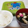 かわいいお弁当箱!!~給食が変わりました。~