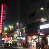 沖縄旅行記4~那覇の市場で魚を選びグルメを楽しむ