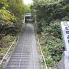 旅のラン せたな町 & 日本一参拝が危険な太田山神社