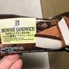 セブンプレミアム チョコが濃厚なブラウニーサンド 食べてみた