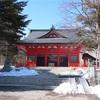 赤城山を祀る群馬県有数のパワースポット!前橋市「赤城神社」