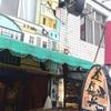 台湾 台東周辺のサーフポイント