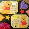 お母様から~サプライズバースデイケーキ(σ≧▽≦)σ  プーさんとマラソンのアイシングクッキー&イチゴのバースデイケーキ!