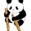 竹馬の竹はパン パンダのイラスト