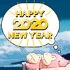 謹賀新年|2020年の抱負を述べるやぁーん