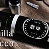 【HAKATA WAVE】Rum Vanilla Bacco