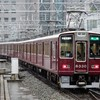 阪急、今日は何系?①437…20210417