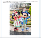 ミッキーミニーのお顔問題 / New look of Mickey Mouse and Minnie Mouse