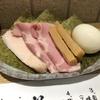 【つけ麺和】久々の美味しいつけ麺