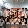 「HOTLINE2013」8月17日ショップライブレポート!!